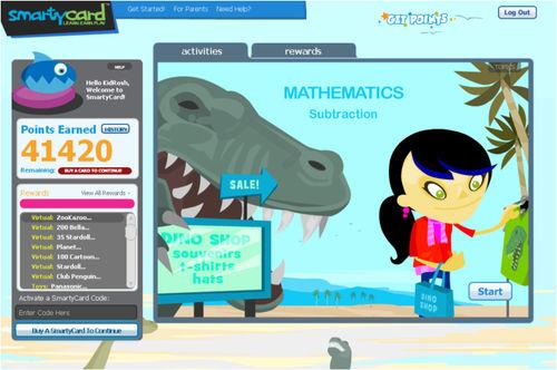 sc-math-screen