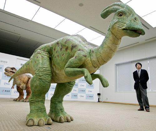 dinosaur cnet