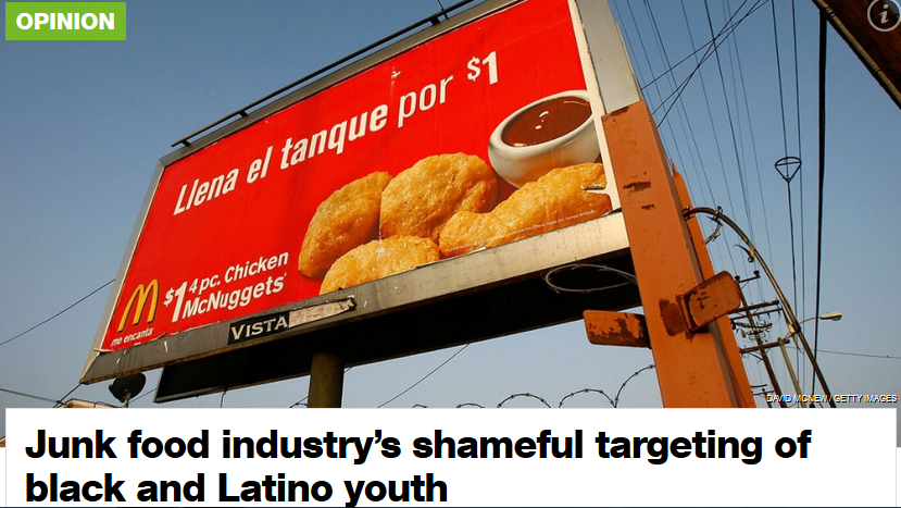 mcdonalds latino youth david mcNew getty images