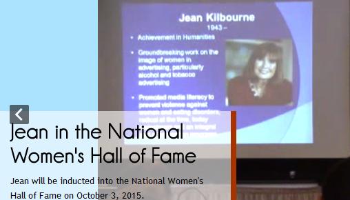 jean kilbourne hall of fame